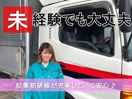 【20代~50代まで活躍中♪】2tトラックドライバー(急募)