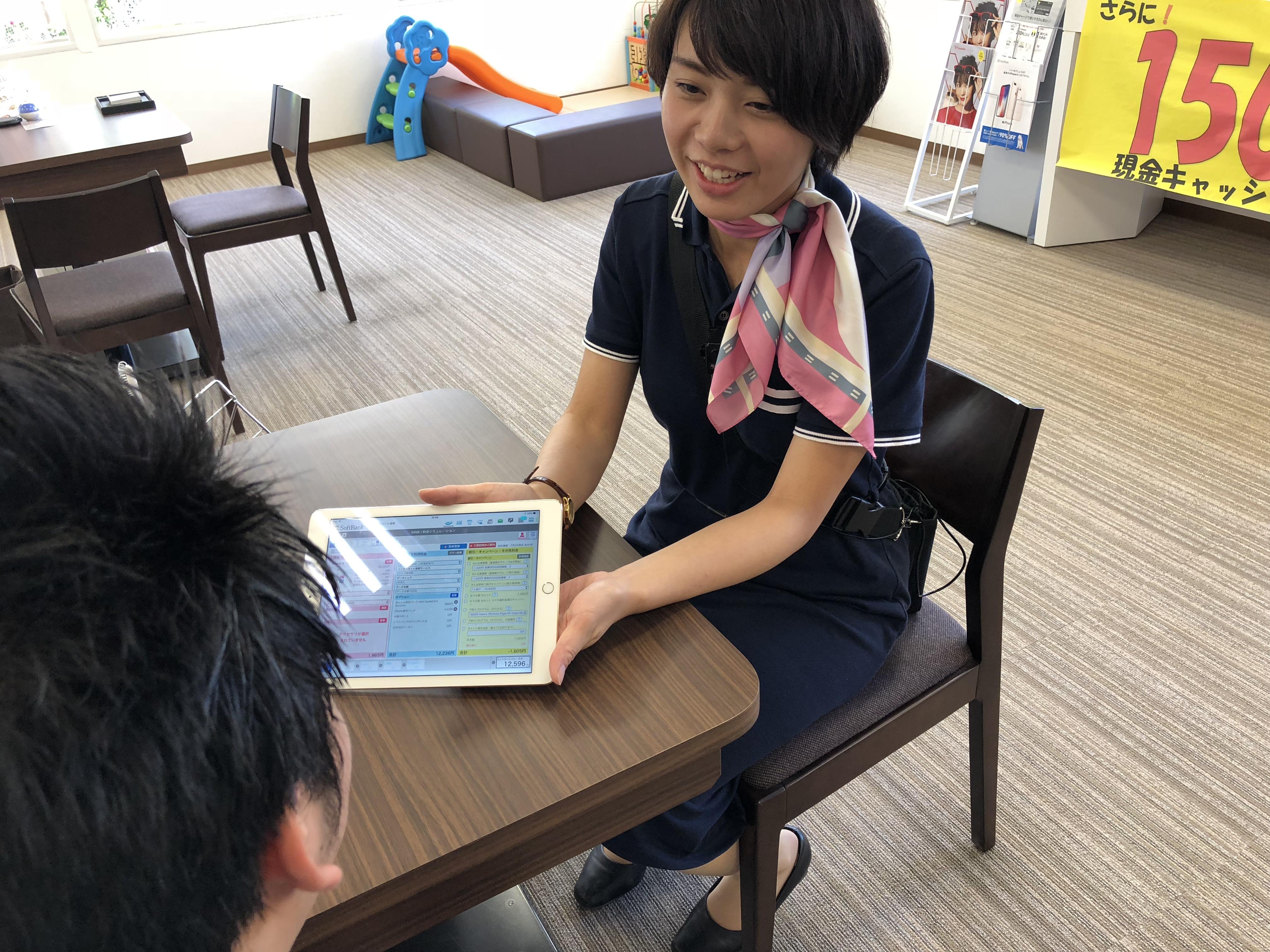 Soft Bank 健軍店  接客スタッフ アルバイト
