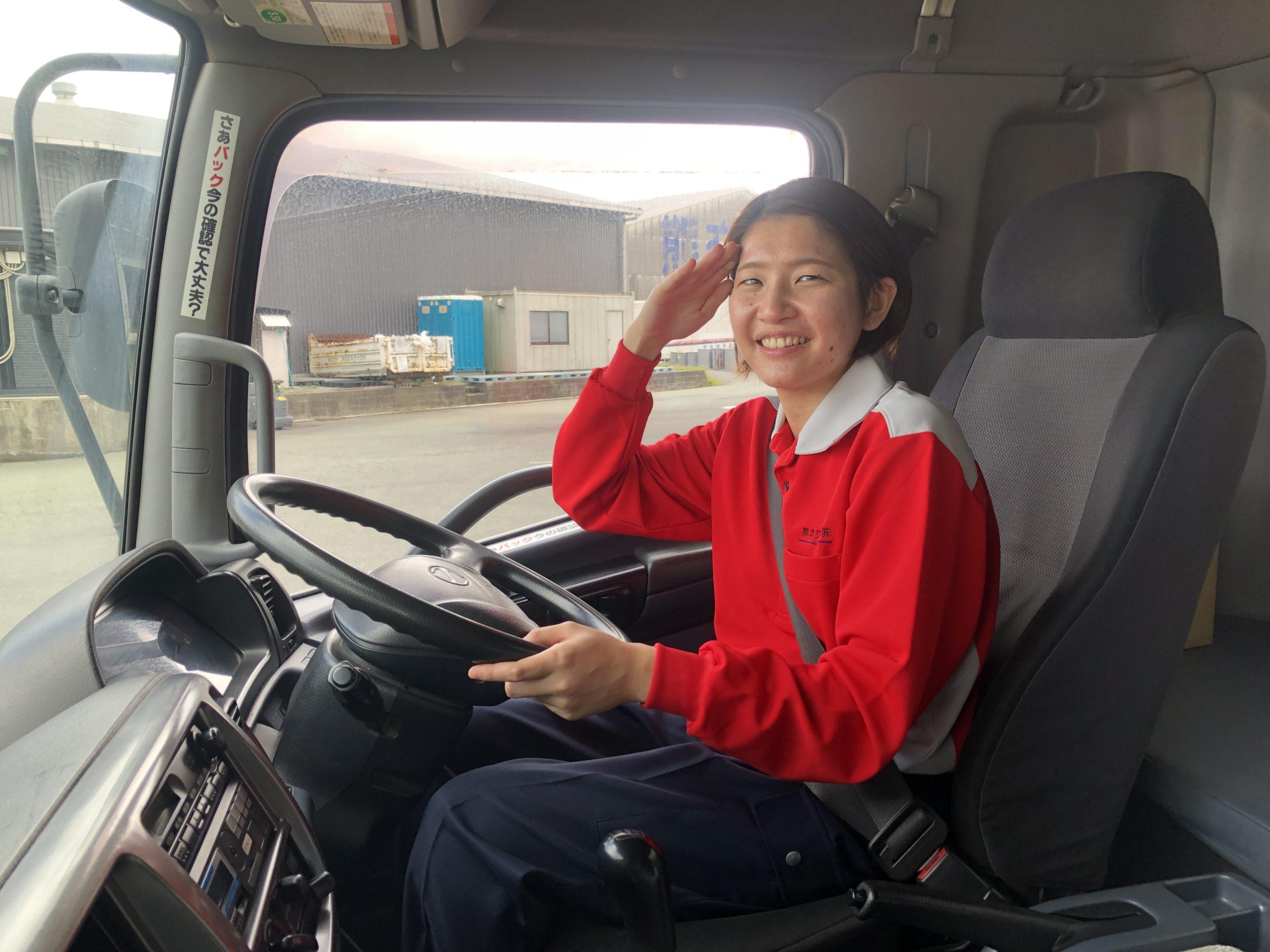 中型トラックドライバー 正社員採用 急募!